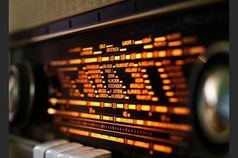 حقوق کارکنان رادیو در تیرماه ۱۳۲۴/ عکس