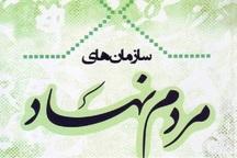 سمن ها تسری بخش فرهنگ حمایت از کالای ایرانی