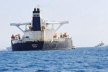 بازداشت ناخدای نفتکش توقیفشده در جبل الطارق
