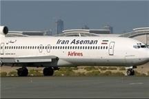 چند روز تا نهایی شدن بزرگ ترین قرارداد خرید هواپیما در ایران