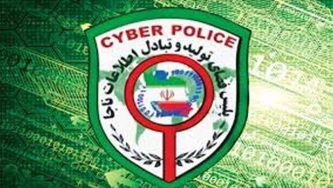 توضیح پلیس درباره تهدید پیامکی نمایندگان مجلس