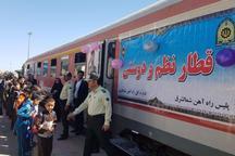 قطار نظم و دوستی در شاهرود راه اندازی شد
