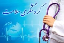 مداخلات درمانی در حوزه گردشگری سلامت هشدار دهنده است