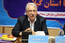 مدارس سما پشتوانهای قوی با برند دانشگاه آزاد اسلامی دارد