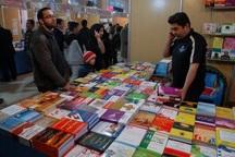 نمایشگاه بزرگ کتاب در بوکان دایر می شود