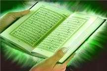 نفرات برتر مسابقات قرآن و عترت بوشهر مشخص شدند