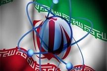 اصفهان میزبان نشست نظام ایمنی کشورهای دارنده نیروگاه هستهای