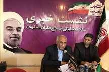 رئیس ستاد اصلاح طلبان اصفهان: شورایِ شهرِ برآمده از فهرست امید پاسخگوست