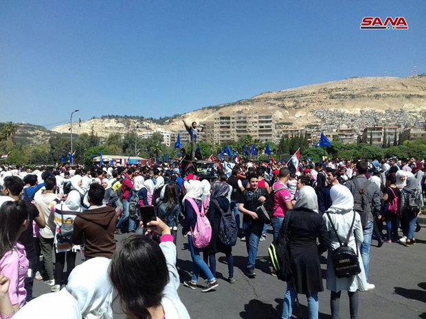 تجمع دمشق