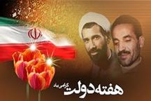 طالقان میزبان چهارمین سفر مسئولان استان البرز