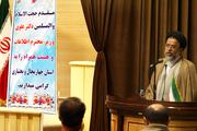 وزیر اطلاعات: تربیون های رسمی برای مردم امید آفرینی کنند