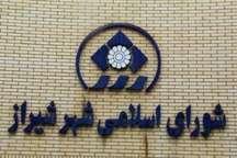 هیات رئیسه موقت شورای پنجم شهر شیراز انتخاب شدند