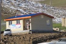 هفت مدرسه توسط خیران مدرسه ساز بوکان ساخته می شود