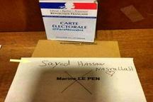 فرانسویها به «سید حسن نصرالله» رای دادند