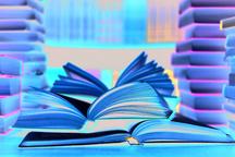 برنامه کتابخانههای عمومی البرز در هفته پایانی دی ماه اعلام شد