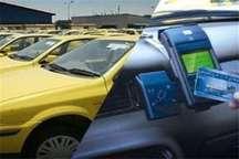 700 تاکسی درون شهری زنجان به کارتخوان تجهیز شده اند