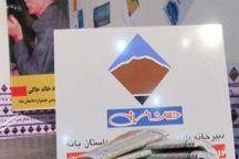 مهلت ارسال آثار به جشنواره داستان بانه تا ۳۰ آذر تمدید شد