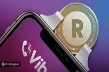 وایبر هم ارز دیجیتال راهاندازی میکند