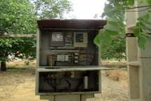 برق رایگان برای کشاورزان زراعی درهرمزگان