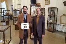 هفت شی تاریخی به موزه اسدآبادی اهدا شد
