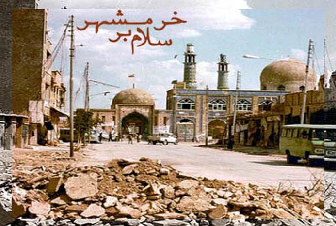 خرمشهر آزاد شد+ فیلم