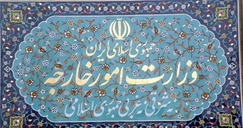 نشست شورای راهبردی روابط خارجی با حضور ظریف