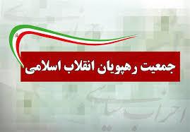 زاکانی عذر خواست و استعفا کرد/سروری دبیرکل جمعیت رهپویان شد