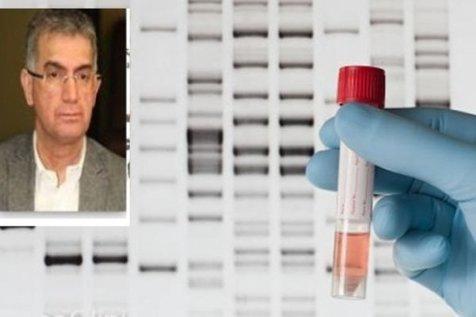 هشدار متخصصان درباره فروش اطلاعات ژنتیکی