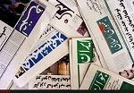 259 مدیر مسؤول برای انتخابات هیات نظارت بر مطبوعات ثبت نام کردند