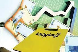 نرخ دلار در بودجه ۹۵ تعیین شد