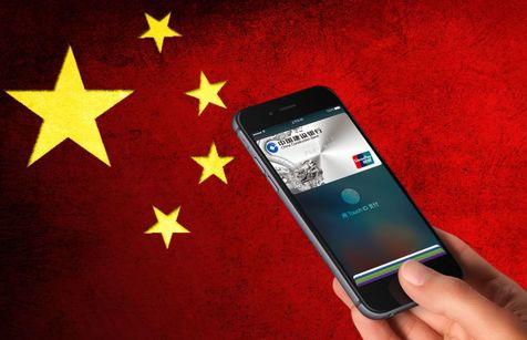 جی پلاس: دلیل افول چشمگیر فروش آیفون و سامسونگ در چین چیست؟
