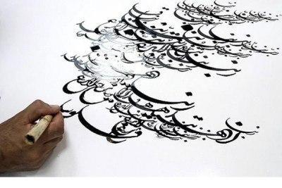 جلوه های قرآنی این هنرهای تجسمی