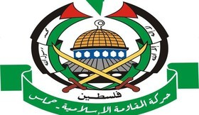 ضرب الاجل داعش برای حماس