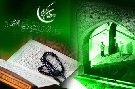 اعمال شب سیزدهم ماه مبارک رمضان