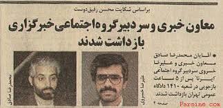 آیا مشاور روحانی با شکایت رفیق دوست بازداشت شد؟ + عکس
