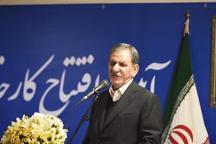 دیدار معاون اول رییس جمهوری با خانواده شهیدان کرم یار در البرز