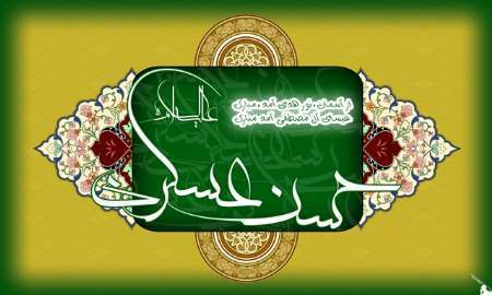 طلوع جلوه محمدی/ اسماعیل علوی