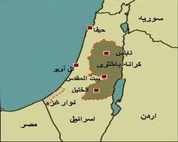 رژیم صهیونیستی کرانه باختری را محاصره کرد