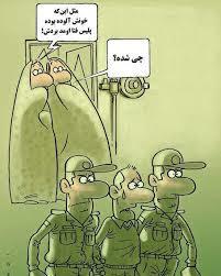 کاریکاتور/ شعل جدید پلیس فتا!