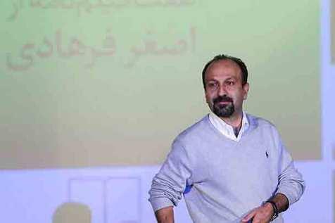 «از ایران یک جدایی» با حضور اصغر فرهادی