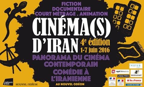 پاریس میزبان سه دهه سینمای ایران