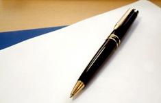 «روز قلم» از تیرگان تا چهاردهم تیر