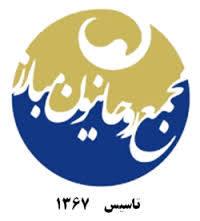 جلسه مشترک مجمع روحانیون مبارز و مجمع مدرسین و محققین حوزه علمیه قم برگزار شد