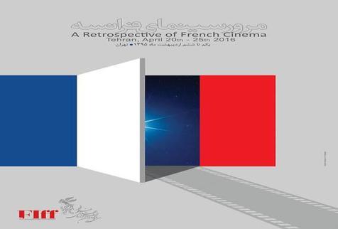 مرور سینمای فرانسه در تهران