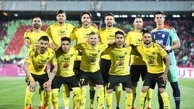 پیروزی سپاهان در دیدار دوستانه قبل از بازی با پرسپولیس