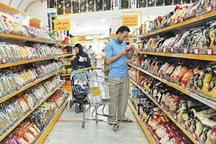 بازار غذایی زیرذرهبین نظارت