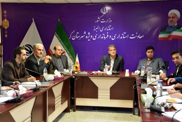 برگزاری جلسه شورای هماهنگی مبارزه با مواد مخدر در کرج