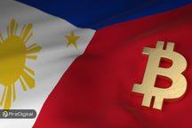 سناتور فیلیپین خواستار تشدید مجازات جرائم ارزهای دیجیتال شد