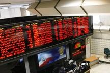 افزایش 60 درصدی ارزش معاملات هفتگی بورس منطقه ای مازندران