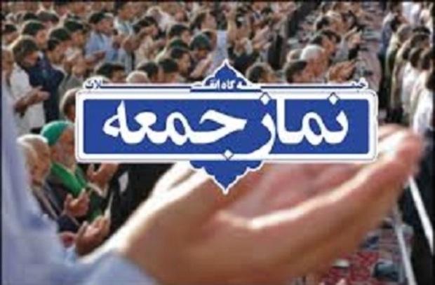 ائمه جمعه استان اصفهان بر حمایت کالای ایرانی تاکید کردند